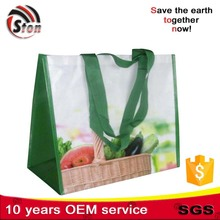 cheap foldable reusable customized made pictures printing laminated pp non woven shopping bag