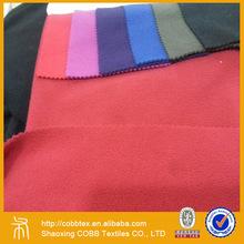 Dress fabric supplier High quality Fancy meryl fabric