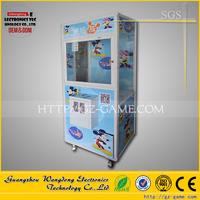 arcade crane claw machine for sale/toy crane claw machine for sale
