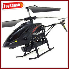 Hot! Helicopter usb flash drive