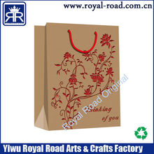 Chinese Factory OEM cheap customized paper bags for food
