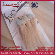 24inch wholesale factory price black brown blonde brazilian virgin remy hair hand tied pu skin weft hair