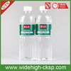 GTS Drinking Natural Water High Negative Oxygen Ion