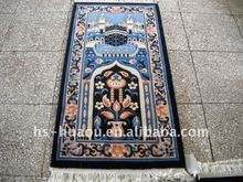 prayer carpet CP4527