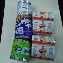 flexible printing and lamination packaging plastic film suppliers