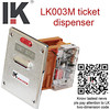 2015 new product ! LK003M arcade machine/lottery ball machine ticket outlet