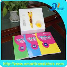 Kids talking pen/talking pen Reading pen for promotional DC011