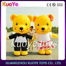 inflatable panda bear model,party inflatablel models,inflatable wedding cartoon