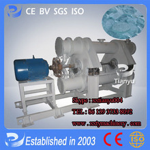 Tianyu brand delicate design 2ZM series of vibrating grinder for magnesium Tel:86 373 5816691