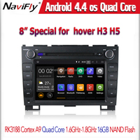 Quad core Pure Android 4.4 Car DVD GPS Navigation Great wall Hover H3 H5 Greatwall 2010 2011 2012 2013 Wifi 3G Cap