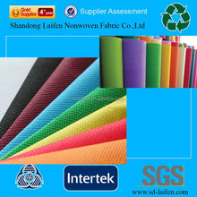pp nonwoven fabric/ pp spunbond nonwoven fabric, China factory