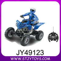 High quality kids toy 4 channel radio control motorcycle