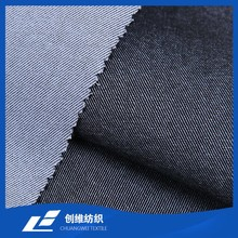Hot Sale Cotton Polyester Spandex Woven Dyeing Fabric Denim Like Imitation Stretched Elastic Twill Drill