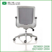 YZC032 mesh backseat office plastic furniture glides for chairs