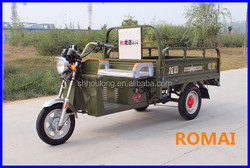 Hot sale !three wheel motorcycle with DC brushless rear axle motor made in China