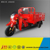 China Ice Cream Tricycle, 3 Wheel Motor Bike For Sale