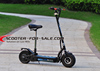 2014 New Model Electric Scooter With Brushless Motor
