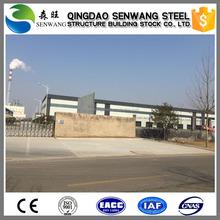 low cost light steel prefab warehouse