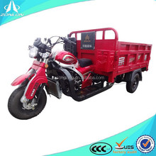 Chinese 150cc cargo 3 wheel motor tricycle for adults
