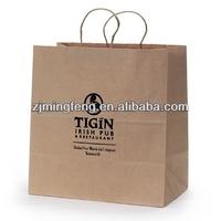 flat handle kraft paper bag (wz6405)