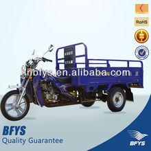 Gasoline cargo three wheel motorcycle passed ISO9001.CCC