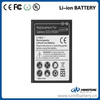 China supplier gb/t18287-2000 handy akku battery s3 for i9300 mobile phone batterie
