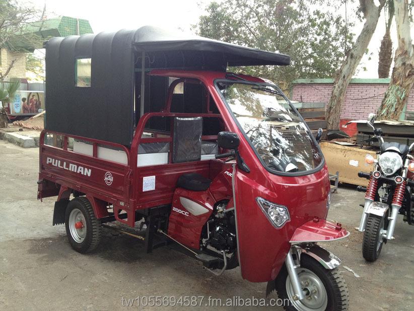 krankenwagen motorisierten dreirad mehrzweck. Black Bedroom Furniture Sets. Home Design Ideas