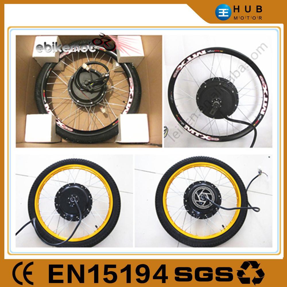 rim motor 1
