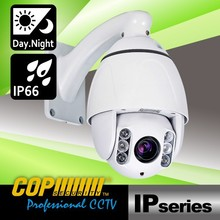 High Quality 10X IR 2M Onvif PTZ Security Easy Setup IP CCTV Camera