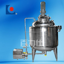 Jacketed stainless steel sanitary mixing tank