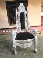 French Antique Reproduction - Silver Leaf Lion King Chair