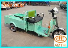 Three Wheel Electric Rickshaw,Open Electric Rickshaw,2015 New Design Bajaj Rickshaw/3 Wheel Electric Tricycle