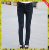 New style female four-buttons high waisted jeans/ Sexy woman skinny jean/ beauty pencil pants