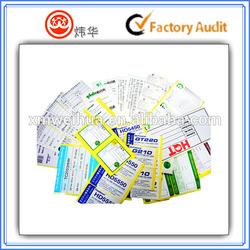 2015 printed information label