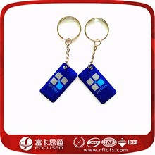 Door RFID access control card system for home automation