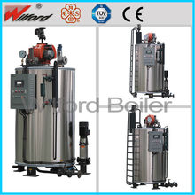 LSS Three Pass Oil Steam Boiler