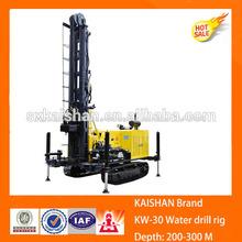 kaishan kw30 300m profundidad de agua de pozo de perforación