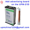 umbrella bag dispenser add advertising board 2015 new products on china market