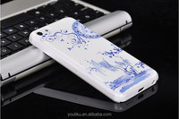 New ultra slim transparent PC return to the ancients style case for IPhone 5 5S