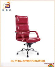 office interior design leather executive chair 1510