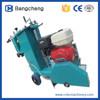 portable cutter concrete pavement cutting machine
