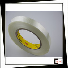 Heat Resistant 3M Orthopedic Fiberglass Casting Tape For Dry Wall