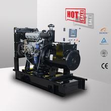 power diesel generator 15kva 12kw diesel power generator for sale