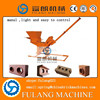 Manul Interlocking Concrete Mixer Brick Making Machinery Price FL1-40