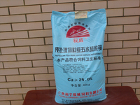 Copper Sulphate Pentahydrate feed grade factory price