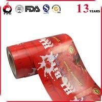 Food grade laminating barrier packaging bopp film for snack biscuit