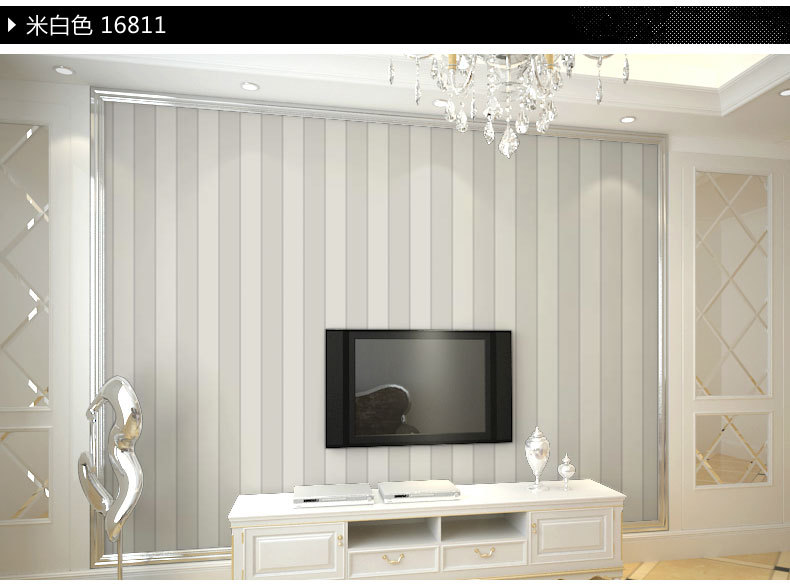 vertical striped wallpaper modern living room tv backdrop
