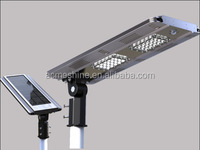 High Lumen Solar Power Outdoor Led Solar Street Light 15w-30w All In One led street light