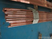C3560Brass rod Hpb63-3 free cutting brass bar