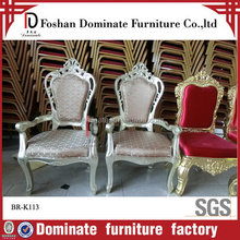 Durable best-Selling wedding king and queen chairs